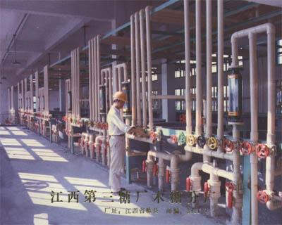 江西第三糖厂