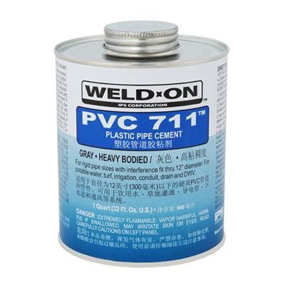 UPVC管道粘结剂-711
