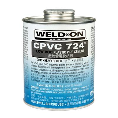 CPVC管道粘结剂-724
