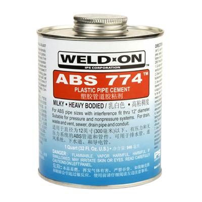ABS管道胶水-774